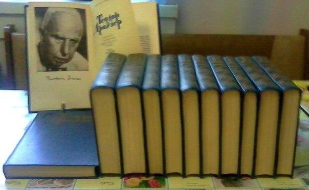 Т. драйзер в 12 томах. Фото 2. Кемерово.