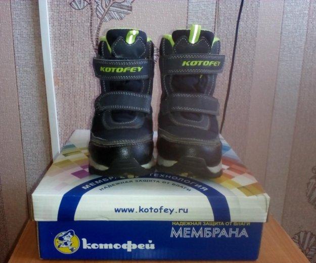 Зимние ботинки котофей (мембрана) 24 р-р. Фото 2. Екатеринбург.