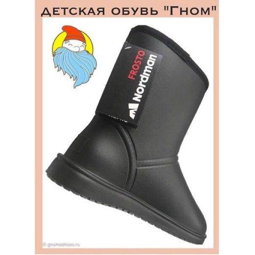 Непромокаемые угги. Фото 1. Москва.