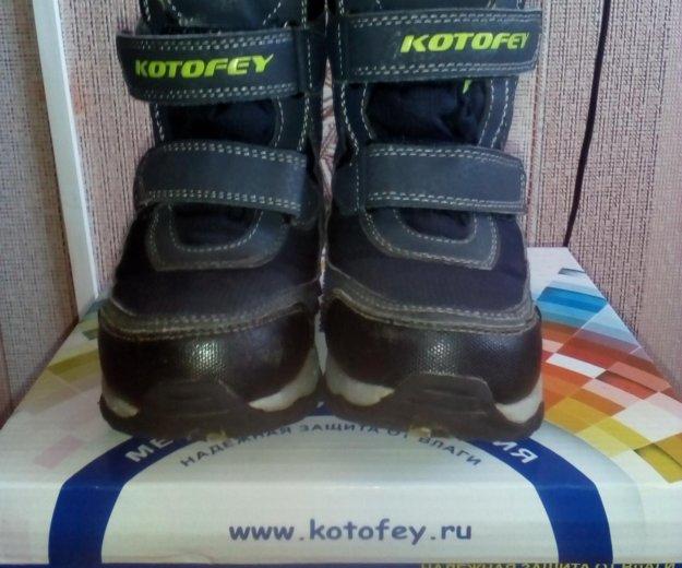 Зимние ботинки котофей (мембрана) 24 р-р. Фото 4. Екатеринбург.