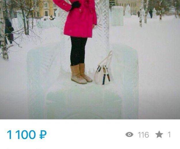 Зимний пуховик. Фото 1. Первомайское.