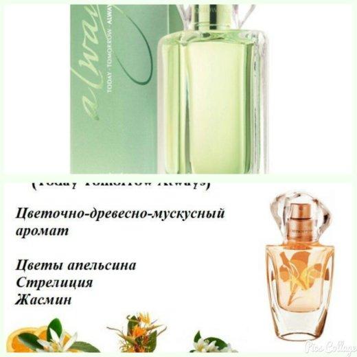 Жен.т.вода : always, in bloom. Фото 1. Санкт-Петербург.
