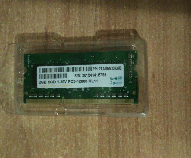 Оперативная память для ноутбука 2 gb ddr 3. Фото 1. Воронеж.