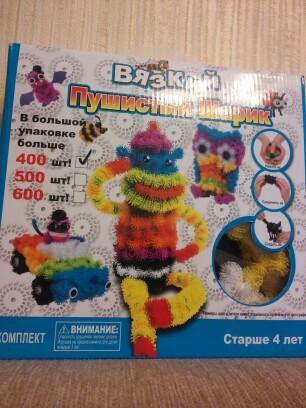 Конструктор вязкий пушистый шарик 400 шт. Фото 1. Екатеринбург.
