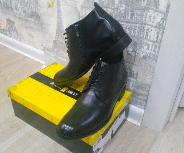 Новые зимние ботинкт. Фото 1. Чебоксары.