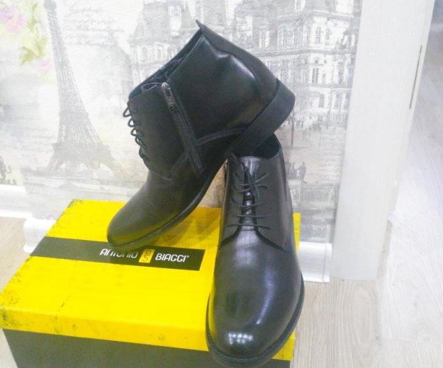 Новые зимние ботинкт. Фото 2. Чебоксары.
