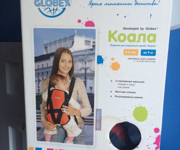 Рюкзак коала. Фото 1. Волгоград.