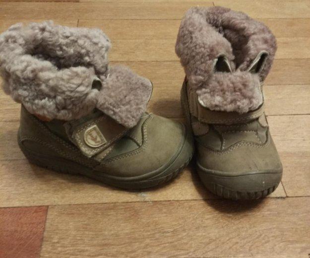 Ботинки зимние. Фото 1. Санкт-Петербург.