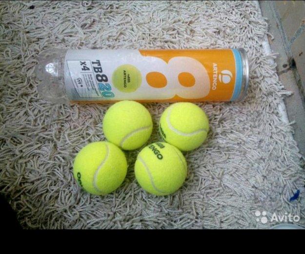 Теннисные мячи artengo tb820. Фото 1. Москва.