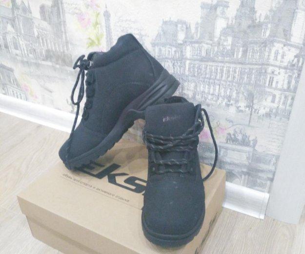 Новые зимние ботинки eksis. Фото 1. Чебоксары.