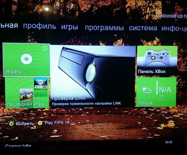 Xbox 360 slim freeboot (250гб). Фото 2. Пушкино.