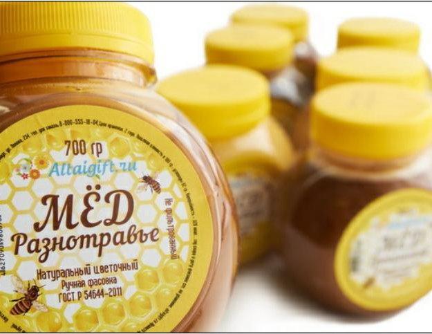 Мёд алтайский.цена за 3 литра. Фото 1. Гурьевск.