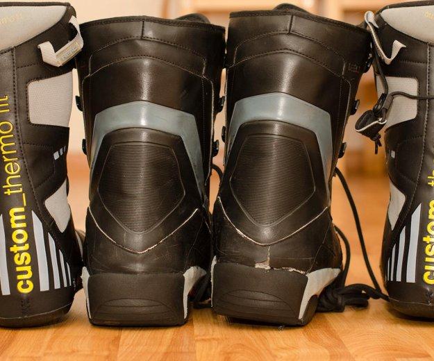 Сноубордические ботинки 45-46. Фото 2. Новокузнецк.