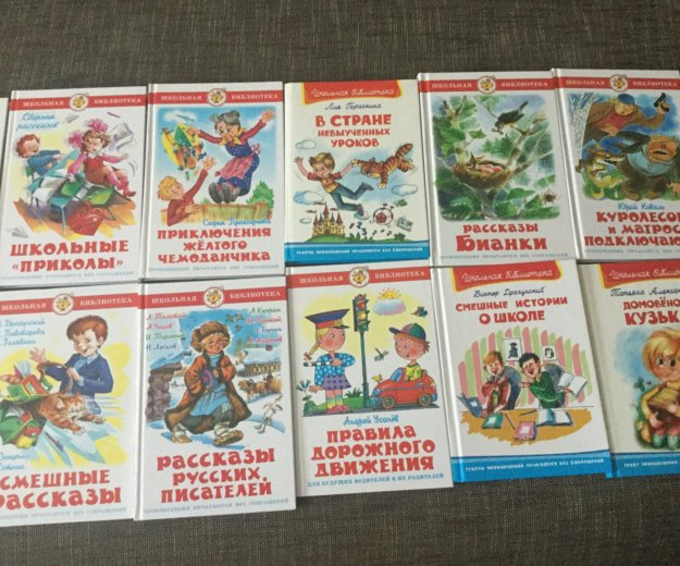 Набор книг детская литература. Фото 1. Дивногорск.