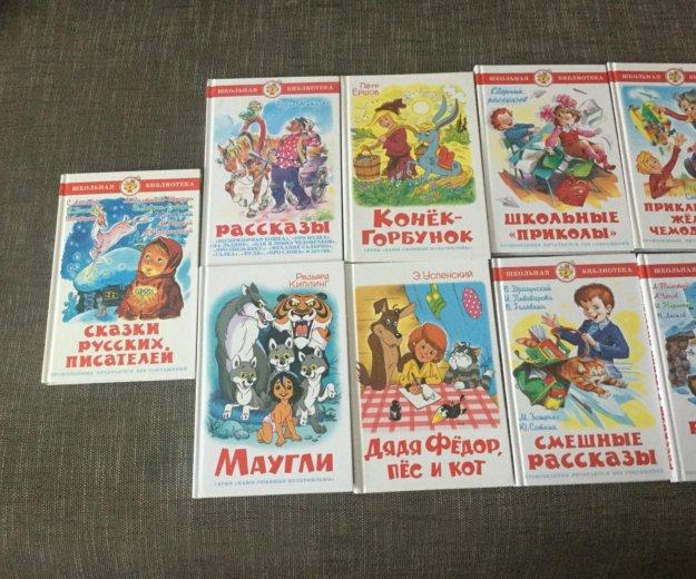 Набор книг детская литература. Фото 2. Дивногорск.
