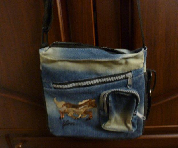 Сумка джинсовая. Фото 4. Юбилейный.