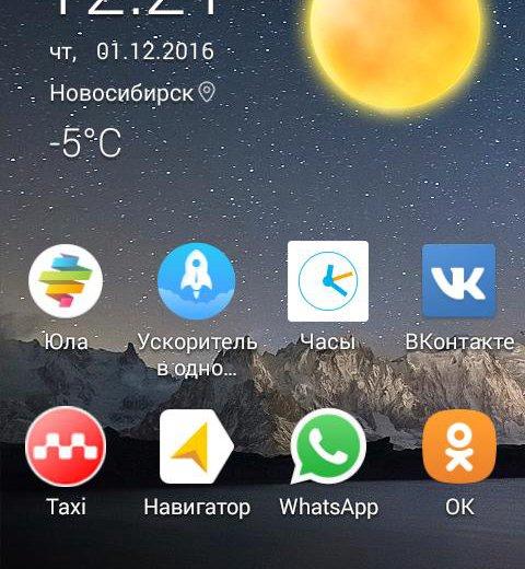 Продажа или обмен alcatel pixi 3. Фото 1. Новосибирск.