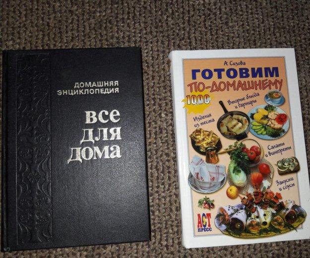 7 книг. Фото 4. Подольск.