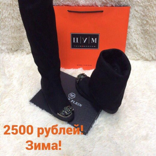 Новые! 38 размер!. Фото 1. Новосибирск.