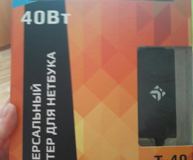 Универсальная зарядка для ноутбуков. Фото 1. Хабаровск.