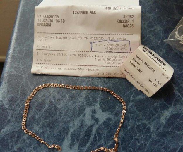 Золотой браслет. Фото 1. Иркутск.