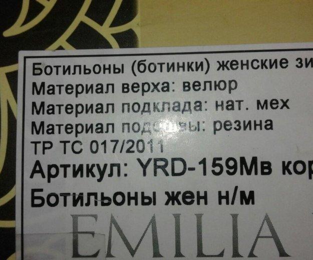 Ботильоны новые. Фото 2. Омск.