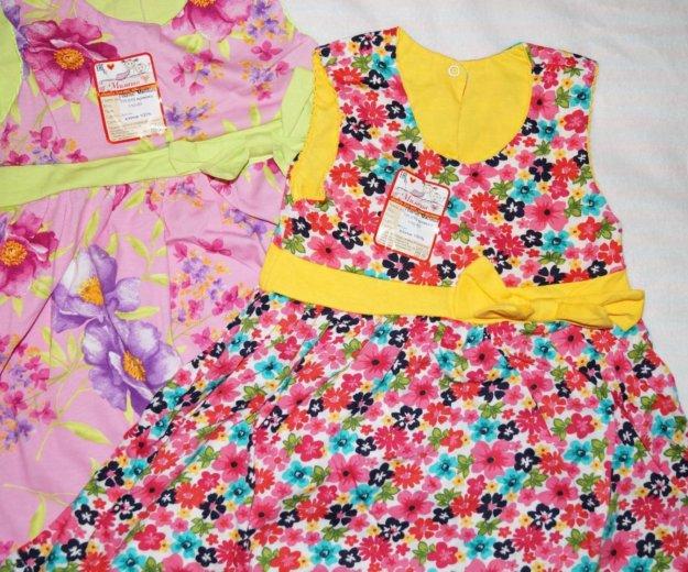 Новые летние платья. Фото 1. Белгород.