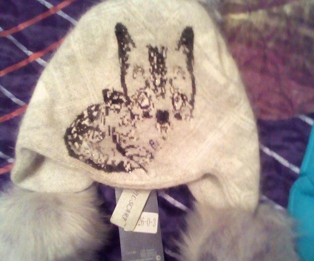 Куртка и шапка цена за всё. Фото 3. Красногорск.