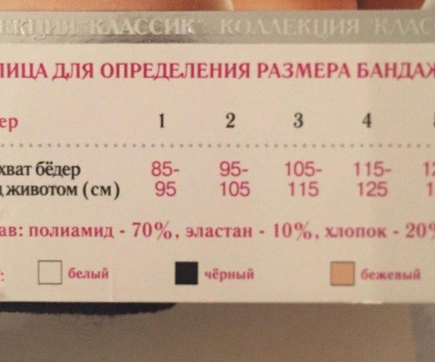 Бандаж послеродовой (послеоперационный). Фото 3. Ижевск.