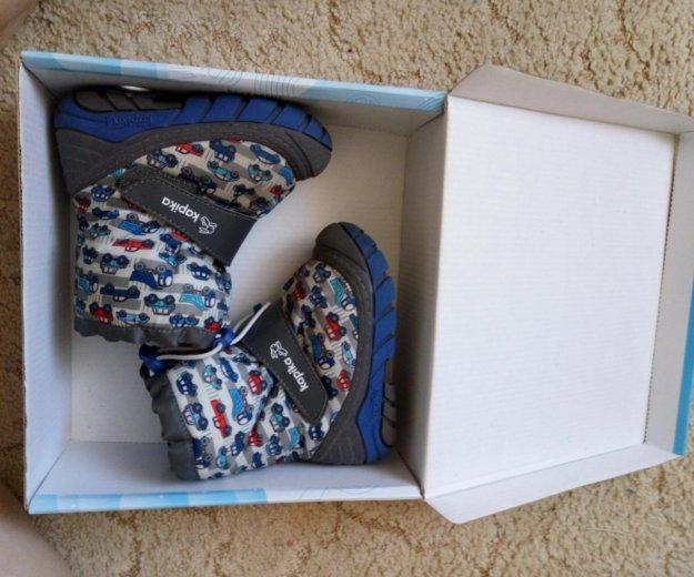Ботинки зимние капика. Фото 1. Коммунарка.