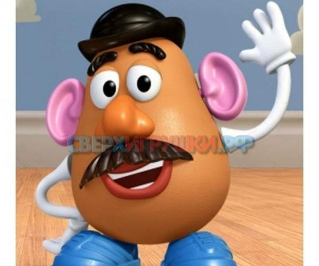 Игрушка картошка. Фото 1. Новокузнецк.