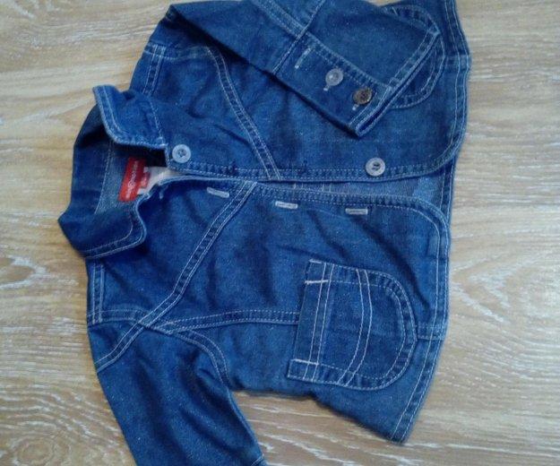 Джинсовая одежда,брюки и куртка. Фото 4. Коченево.