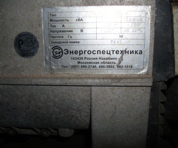 7квт генераторсварочный. Фото 1. Сергиев Посад.