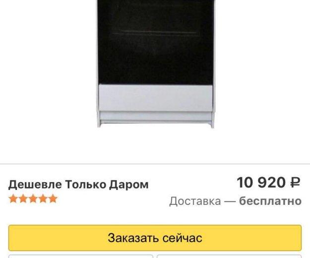 Электрическая плита. Фото 1. Ханты-Мансийск.