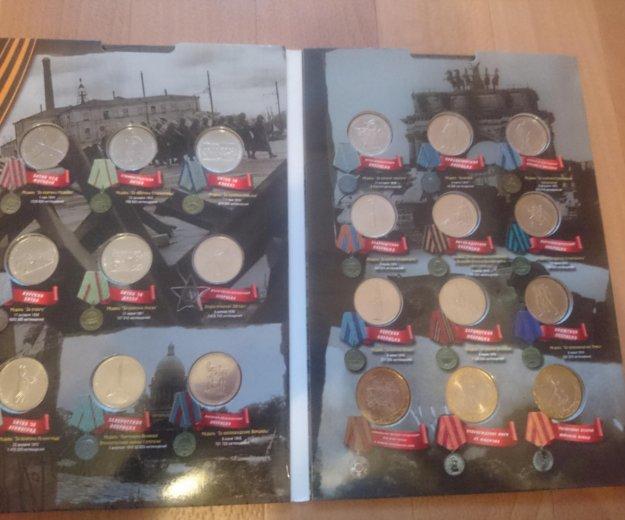 Монеты. Фото 1. Лобня.