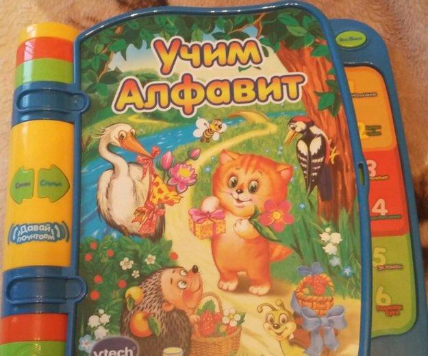 "Развивающая книжка""учим алфавит"". Фото 2. Москва."
