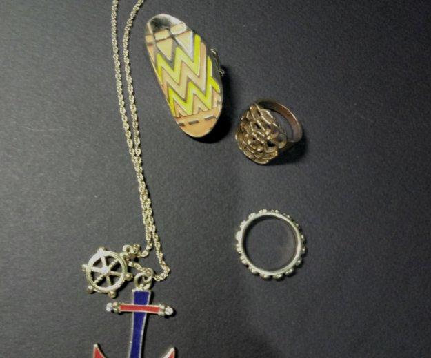 4 кольца и подвеска. Фото 1. Иркутск.