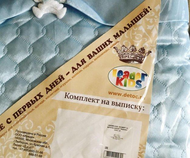 Комплект на выписку,голубой ,абсолютно новый. Фото 2. Новосибирск.