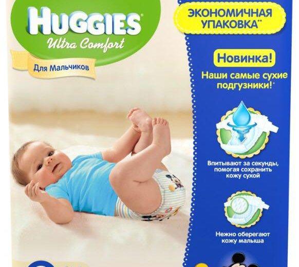 Huggies ultra comfort для мальчиков 3. Фото 1. Сургут.