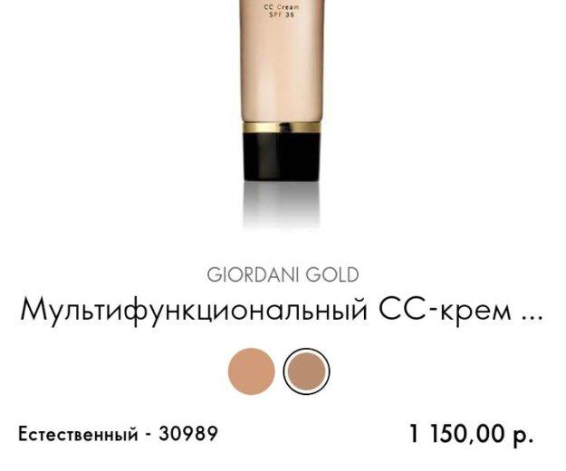 Мультифункциональный сс- крем giordani gold. Фото 1. Волжский.