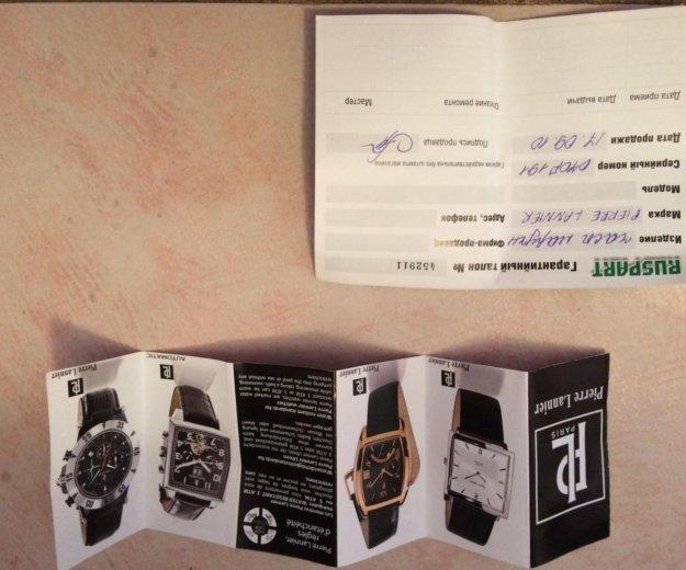 Наручные мужские часы pierre lannier. Фото 2. Новороссийск.
