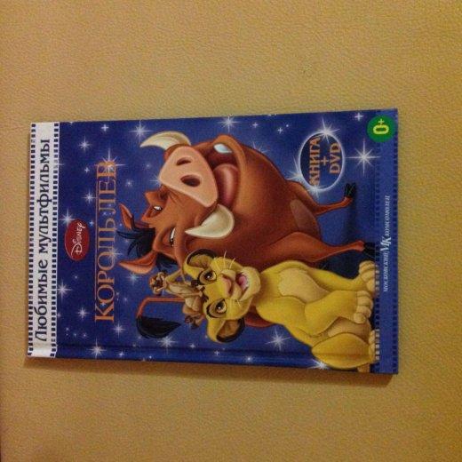 Новая книга с диском. Фото 1. Москва.