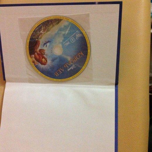 Новая книга с диском. Фото 2. Москва.