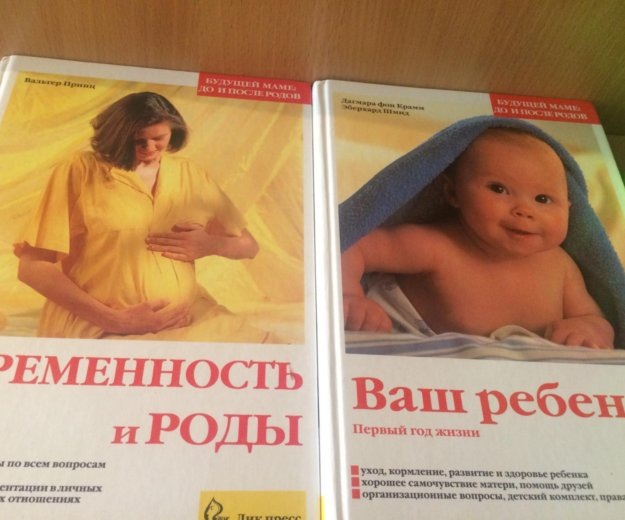 Книги. Фото 1. Томск.