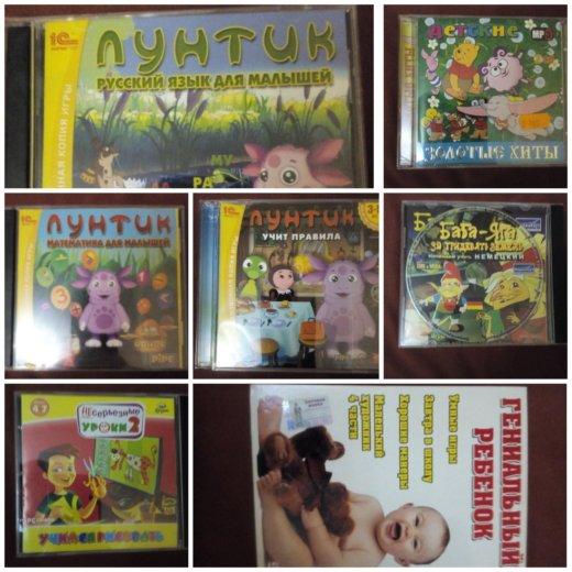 Развивающие диски для дошкольников. Фото 1. Саратов.