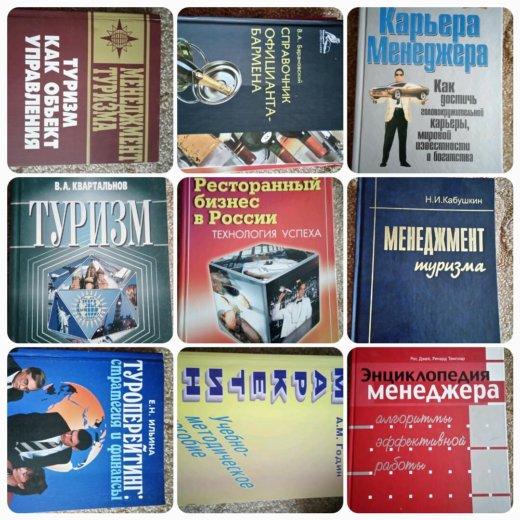 Книги. Фото 1. Анапа.