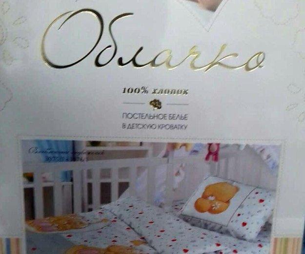 Постельное белье в кроватку. Фото 4. Домодедово.