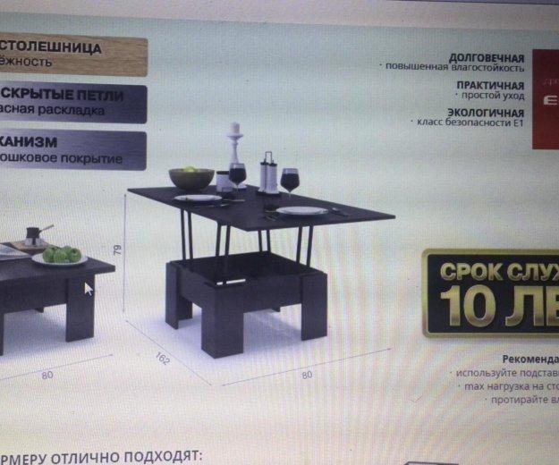 Новый стол-трансформер+подарок. Фото 2.
