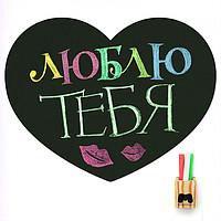 Наклейка на холодильник для записей мелом. Фото 1. Санкт-Петербург.