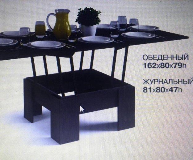 Новый стол-трансформер+подарок. Фото 3.